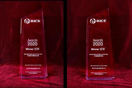 RICS年度建造项目冠军——天津K11 ATELIER